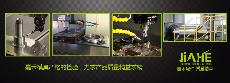 Kennametal at CIMT